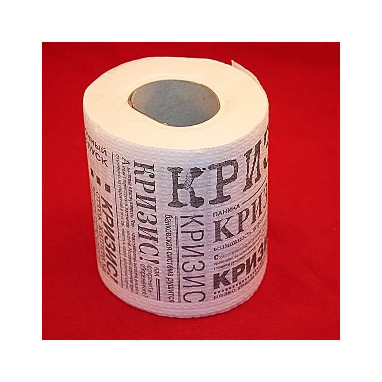 Туалетная бумага для открыток, днем